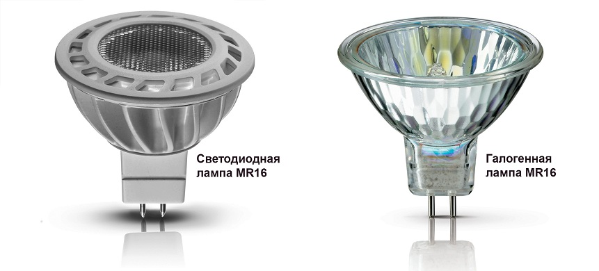светодиодная led лампа mr16